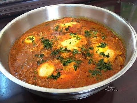Bulls Eye Egg Curry | ബുൾസ് ഐ കറി |  മുട്ടക്കറി