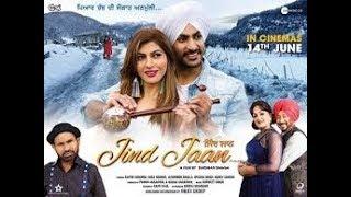 Jind Jaan Full Movie Review   Rajvir Jawanda   Jaswinder Bhalla   Upasana Singh