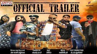 Jwala Mukhi Trailer | M. Hari Shanker | S. Rajkiran | Harsha, Ritu Biradari, Tejareddy, Balaji