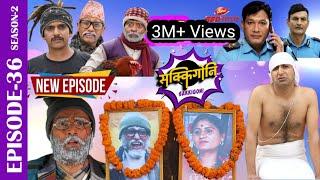Sakkigoni   Comedy Serial   Season 2   Episode-36  Arjun, Dipak, Hari, Kamalmani,Chandramukhi,Siteba