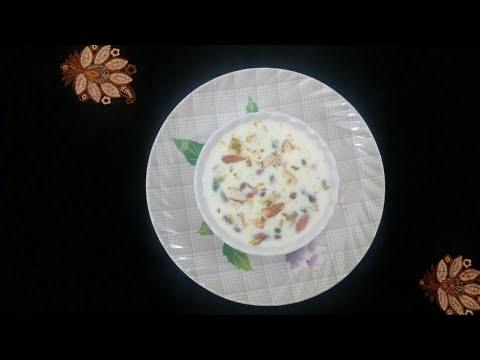 Chawal kheer recipe in hindi
