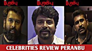 Peranbu Review celebrities Emotional Reaction | World Tamil Movies