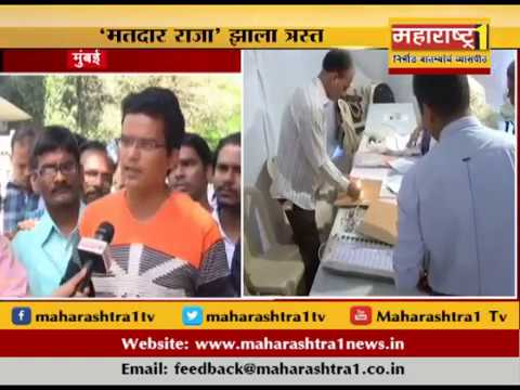 Difficulties in finding names in  voters list