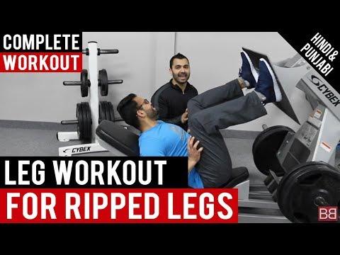 Complete LEG WORKOUT for RIPPED LEGS! BBRT#64 (Hindi / Punjabi)