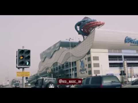 اعد النظر bahrain traffic light rethink