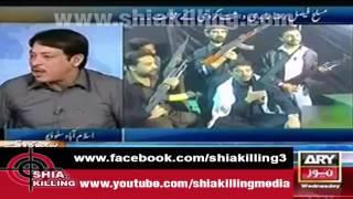 Faisal Raza Abidi Speaks About Shiakilling Website - www.shiakilling.com