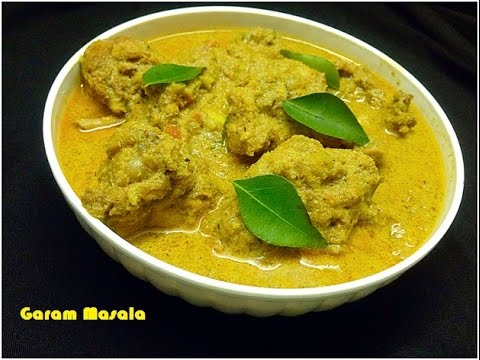 Chicken Korma Kerala Style ചിക്കൻ കുറുമ