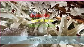 Mojzat e Nabi(معجزات نبیﷺ)part-2