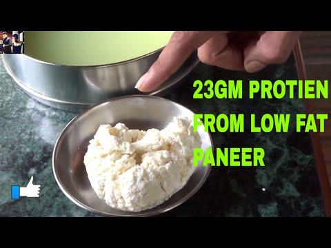 LOW FAT PANEER AT HOME IN HINDI