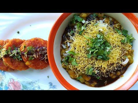 How To Make Ragda Pattice | चटपटी रगड़ा पेटिस की रेसिपी | Ragda Patties Recipe
