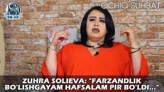Zuhra Solievaning Farzand Ko