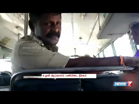 Sub-inspector suspended for misbehaving with woman in bus | Tamil Nadu | News7 Tamil