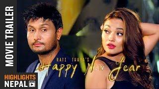 Happy New Year   New Nepali Movie Trailer 2017 Ft. Kushal Thapa, Sandhya KC, Pukar Gautam