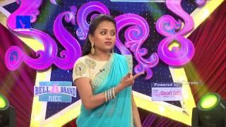 Star Mahila || 10th January 2017 (Promo -2)