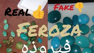 Feroza ki pehchan     فیروزہ  کی  پہچان    Like and share 👆👍