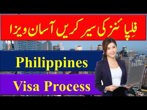 How to get Philippines Tourist Visa.