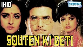 Souten Ki Beti {HD} - Jeetendra - Rekha - Jaya Prada - Hindi Full Movie