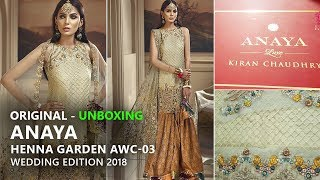 b691a6fa6d Maria B Collection 2018 - Unbox 11B Voya. Anaya Collection 2018 - Unboxi