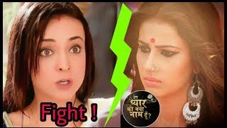 Offscreen Marriage masti of Piya Albela actors |Pooja And Na