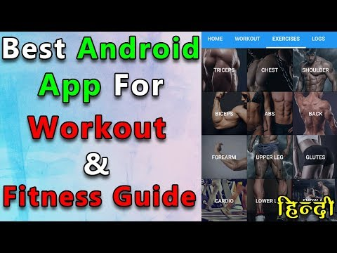 Best Android App For Workout and Fitness Guide For Men and Women | In Hindi/Urdu|