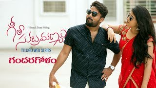 Geeta Subramanyam | E14 | Telugu Web Series  -