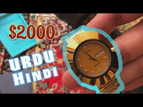 Rado Watch Review || Men's Luxury Watch