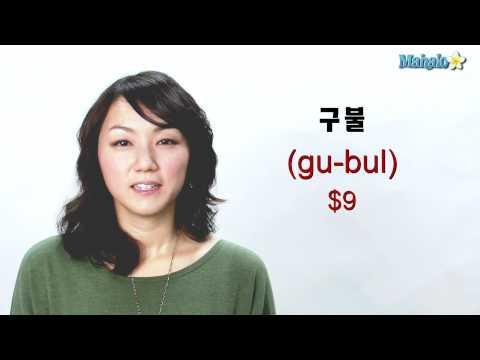 How to Count Money in Korean