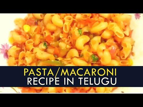 Pasta/ Macaroni Recipe In Telugu || Homemade Preparation Recips