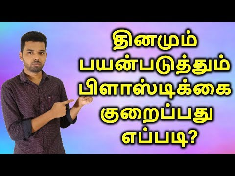 How to avoid Plastic In our daily life [Tamil]| Ajith Vlogger
