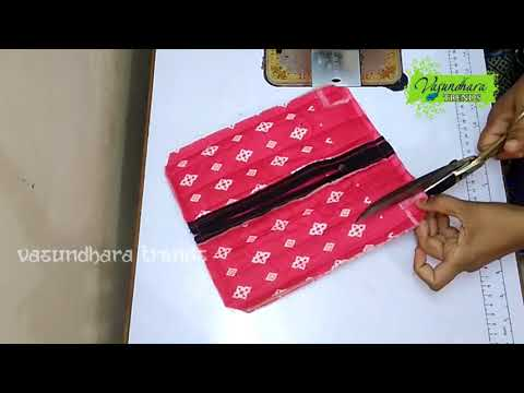 How Make Hand Pouch/Purse With Old Cloth || The Best Out Of Waste From Recycled Cloth