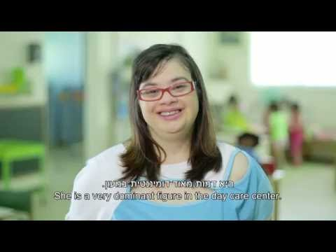 Supported employment  of people with intellectual developmental disabilities- explanatory video