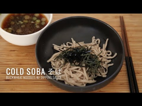Cold Soba (そば ) with Mentsuyu Sauce from scratch