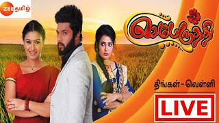 Zee tamil live HD Mp4 Download Videos - MobVidz