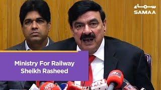 Ministry For Railway Sheikh Rasheed   SAMAA TV   19 Jan , 2019