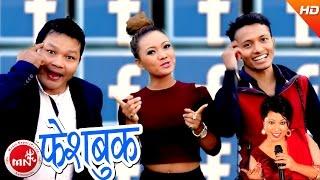 New Nepali Lok Dohori 2073/2017 | Facebook - RajKumar Baniya & Radhika Hamal | Ft.Rasmi Tamang