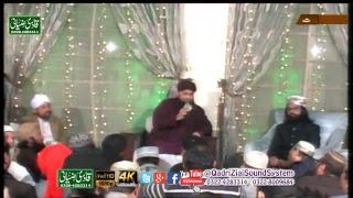Live Mahfil e Naat In Milad Road Fsd 2017 By Qadri Ziai Production 0322-4283314  0322-8009684