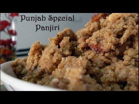 पंजीरी  | Punjab Special Nutritional Panjiri Recipe in Hindi