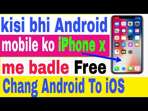 how to change android phone to iphone x phone free | chang android to iOS | apple mobile | iphone x