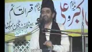 Allama Nasir Abbas  ki yadgar majlis biyan Imam Al Sadiq 7 shawal at Sargodha