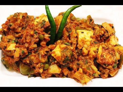Mix Veg Sabzi Recipe   Restaurant Style Shahi Mix Veg   अंगुलियाँ चाटने को मजबूर कर देगी ये सब्जी