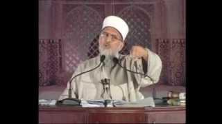 Yazeed ke lanati honey ka saboot by Dr.Tahir ul Qadri.