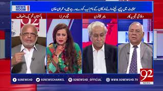 Imran releases names of PTI MPs who sold their votes in Senate elections- 18 April 2018