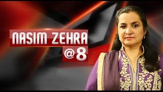 Nasim Zehra @8 | ICJ stays hanging of Indian spy Kulbhushan Yadav | 19 May 2017