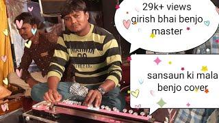 Girish bhai Benjo master