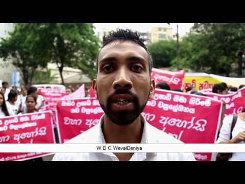 External degree candidates protest