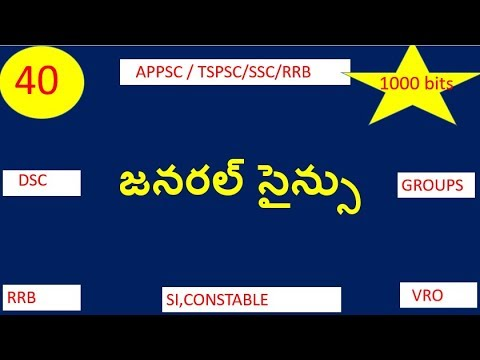 RRB Group D General Science bits in telugu part 4