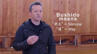 """SAMURAI SPIRIT TOURISM : What is """"BUSHIDO"""" ?  -Alexander Campbell Bennett-"""