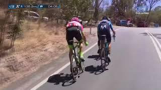 Subaru KOM 1 | Stage 2 | Santos Tour Down Under