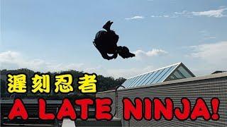 A late ninja: The real life of professional ninja, Japan 遅刻忍者