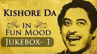 ✹✹LATEST  SONG OF KISHOR KUMAR✹✹►Kishore Kumar  Jukebox 1 - Evergreen Fun Songs Collection